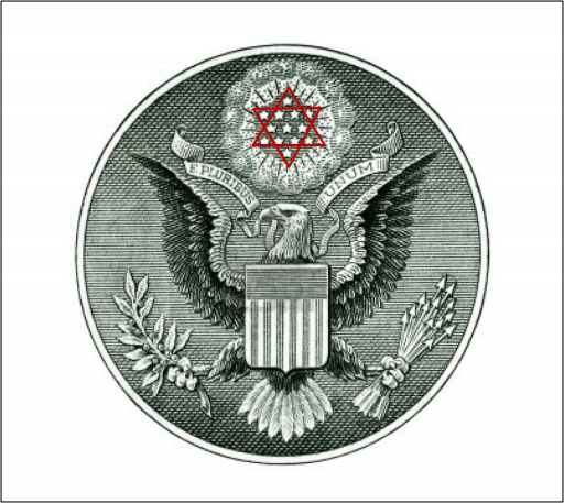 SIX POINTED STAR (PENTAGRAM) HIDDEN IN THE GREAT SEAL OF THE UNITED STATES
